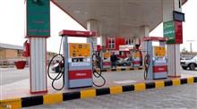 درآمدهای دولت از سهمیهبندی بنزین چگونه است؟