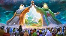 اعمال و آداب عید غدیر چیست؟
