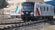 حرکت قطار ملی روی ریل خودکفایی؛ کاری از محققان جهاد دانشگاهی