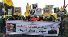 گزارش تصویری تشییع بی سابقه شهدای مقاومت در عراق | تشییع قاسم سلیمانی و ابومهدی المهندس در بغداد، کاظمین، کربلا و نجف