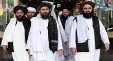 طالبان با پول امریکا، در افغانستان پیش میرود