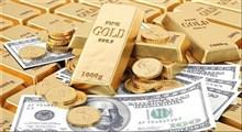 در پی افزایش نرخ دلار، سکه گران شد
