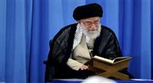 برگزاری محفل انس با قرآن رهبر انقلاب با قاریان ممتاز از طریق ارتباط زنده