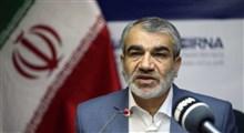 رئیس سابق سازمان تروریستی سیا فراموش کرده 41 سال پیش نظام ایران تغییر کرده است!