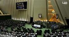 قانون ۳۵سال خدمت ایثارگران توسط نمایندگان مجلس تصویب شد