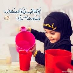پاداش زیارت سید الشهدا علیه السلام