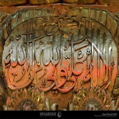 لا اله الا الله محمد رسول الله علی ولی الله