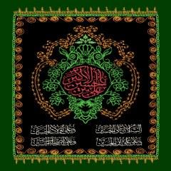 پرچم دوزی نام حضرت علی اکبر (ع)