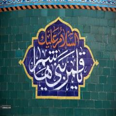 السلام علیک یا قمر بنی هاشم