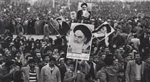 انقلاب اسلامی و موریانه سستی