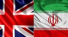 مقایسه نهاد وقف و امور خیریه در ایران و انگلستان