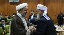 استراتژی و عوامل تقریب مذاهب اسلامی