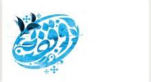 نگاهی جامع به جایگاه وقف در اسلام و سایر ادیان و مکاتب