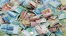 توسعه طرح های عام المنفعه از طریق توسعه وقف پول با روش های نوین مالی