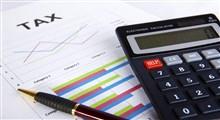 تاثیر سهم مالیات از تولید ناخالص داخلی کشور و افزایش رونق تولید