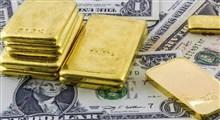 زنگ خطر برای تحقق جهش تولید؛ افزایش سفته بازی و عدم اطمینان نسبت به آینده ی بازارهای ارز و طلا