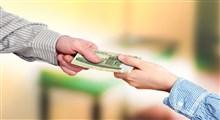 راه اندازی بسترهای وقف پول، چگونه باعث توسعه سرمایه گذاری می شود؟