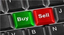 سیگنال خرید و فروش (Signal Trade) چیست و سیگنال ها چقدر قابل اعتماد هستند؟