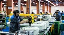 افزایش اشتغال و تکمیل ظرفیت های خالی واحدهای صنعتی فعال، زمینه ساز رونق تولید
