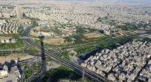 تأثیرات متقابل توسعه فیزیکی شهرها و وقف و اراضی وقفی