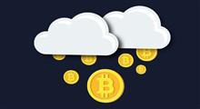 آشنایی با مفهوم استخراج ابری (Cloud mining) بیت کوین و رمزارزهای دیگر