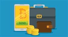 آشنایی با کیف پول دیجیتال و انواع و ویژگی های آن