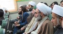 گفتمان اجماع و تقریب بین مذاهب اسلامی