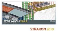 نرم افزار مهندسی سازه ها و قطعات پیش ساخته با دانلود STRAKON Premium 2019 x64