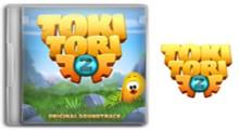 بازی ماجراجویی حل معما توکی توری - Toki Tori 2 Plus PC Game