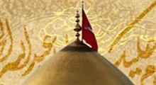دانلود نرم افزار امام حسین (ع) برای کامپیوتر