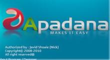 ساخت اتوران های حرفه ای بسیار زیبا با آپادانا استدیو Apadana Studio 1.1.0.2