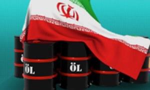 روزی روزگاری نفت - ویژه نامه روز ملی شدن صنعت نفت ایران