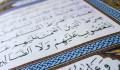آموزش روخوانی و روانخوانی قرآن کریم/ استاد پورزرگری: قسمت۱۳، آموزش سکون
