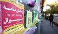 وزارت علوم اعلام کرد: دستور فیلترینگ سایتهای فروش پایاننامه صادر شد