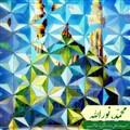 محمد نور الله