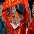 هواداران چینی