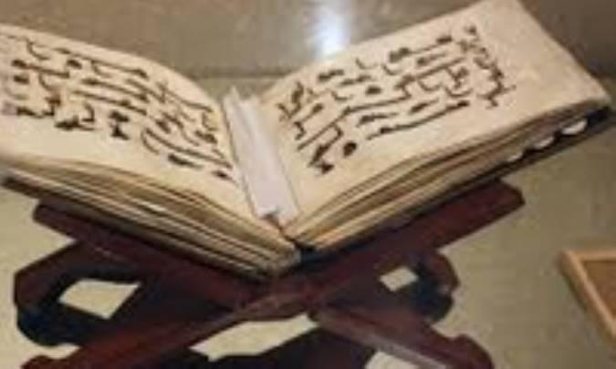 نظریه ی تربیت و ارتباط دینی در قرآن کریم (1)
