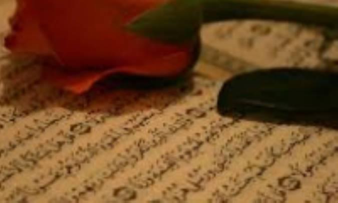 نظریه ی تربیت و ارتباط دینی در قرآن کریم (2)