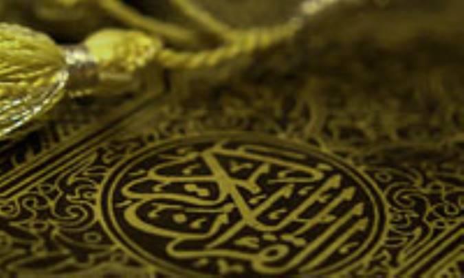 تشويق در قرآن با نگاهي بر سوره حجرات