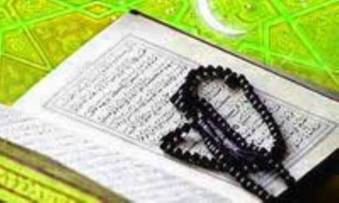 روش هاى تربيتى در قرآن