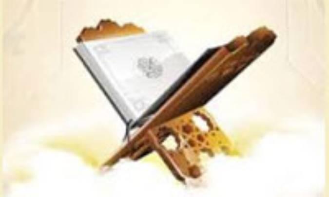 هدف از رشد انسان از دیدگاه قرآن