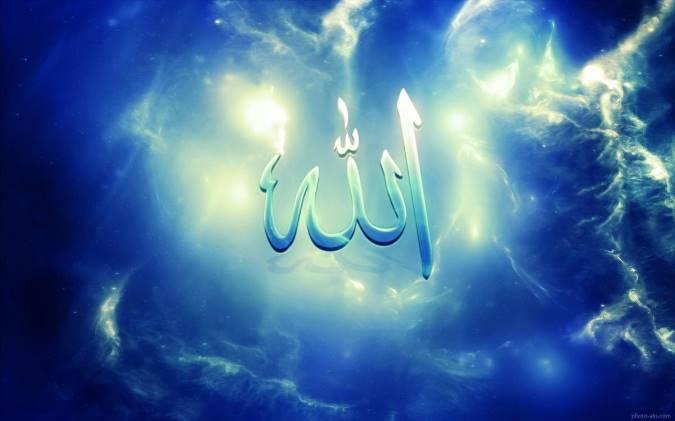 آیا با معانی نامهای زیبای خداوند آشنایی دارید؟