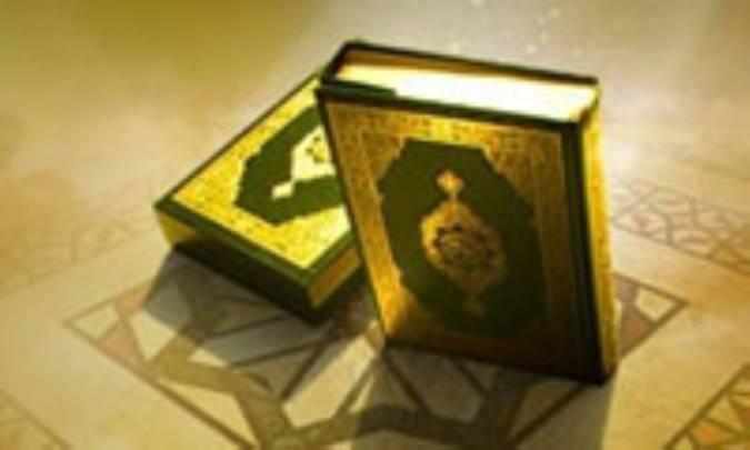 راه و مسیر رشد انسان از دیدگاه قرآن