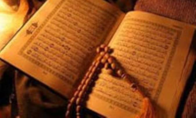 اصطلاح رشد در قرآن