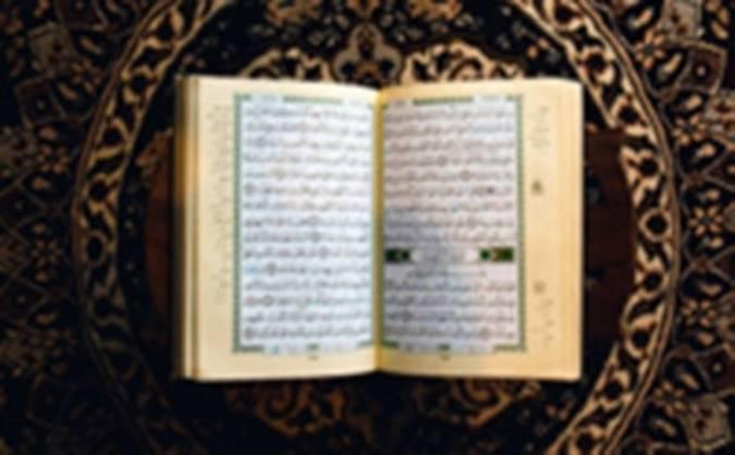 بیسوادی در آیات قرآن