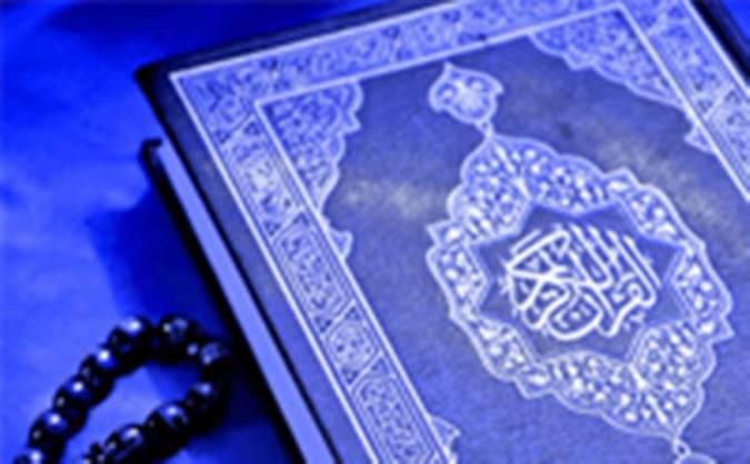 برادر و برادری- أخوت در قرآن