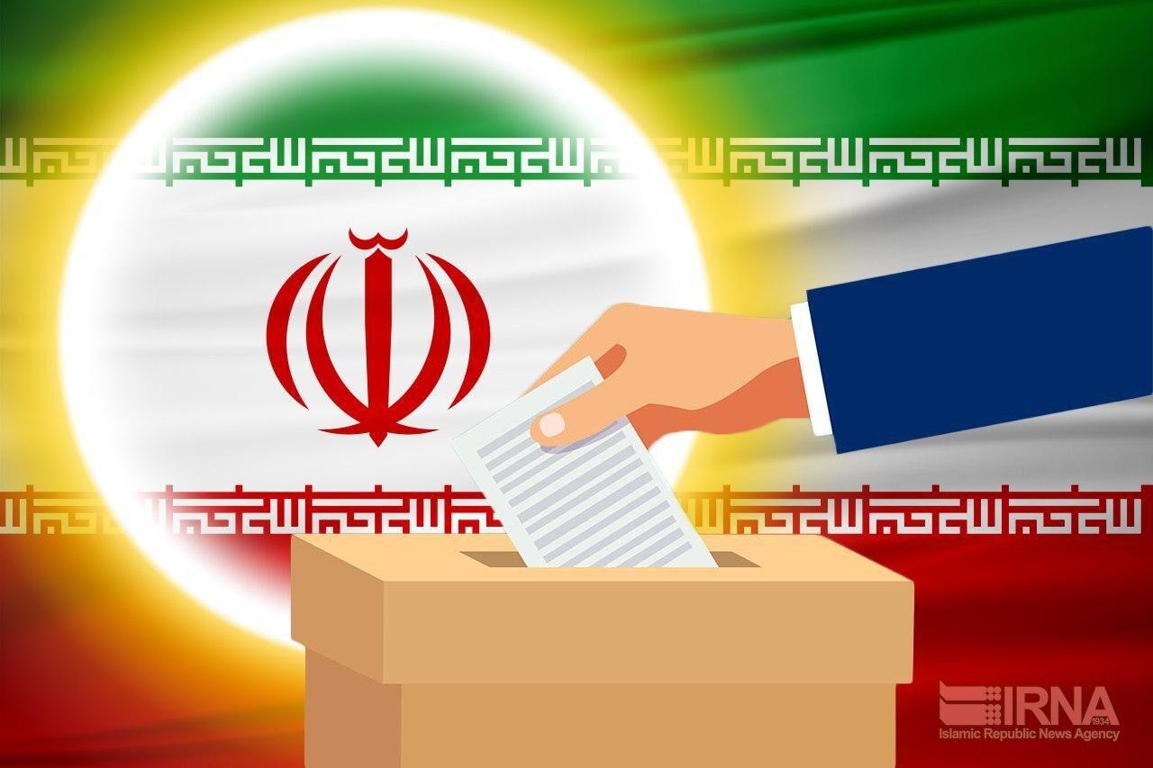ثبت نام داوطلبان انتخابات ریاستجمهوری الکترونیکی می شود