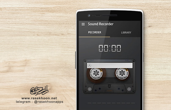 Smart Sound Recorder