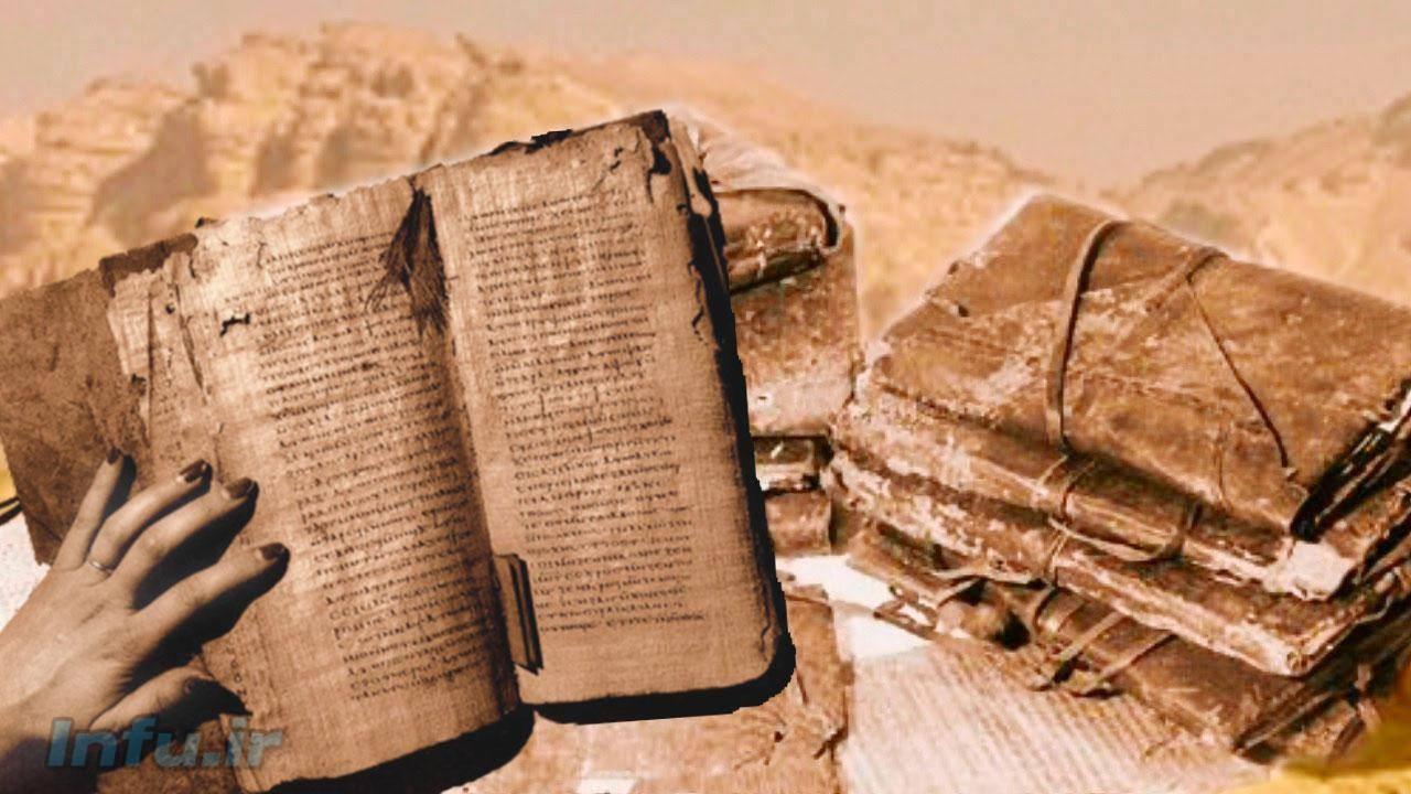 مشترکات ادیان، از مسیحیت تا اسلام