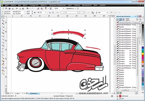 قویترین نرم افزار برای طراحی های گرافیکی به نام CorelDRAW Graphics ...قویترین نرم افزار برای طراحی های گرافیکی به نام CorelDRAW Graphics Suite X6 16.4.0.1280 SP4 x86 x64 Only